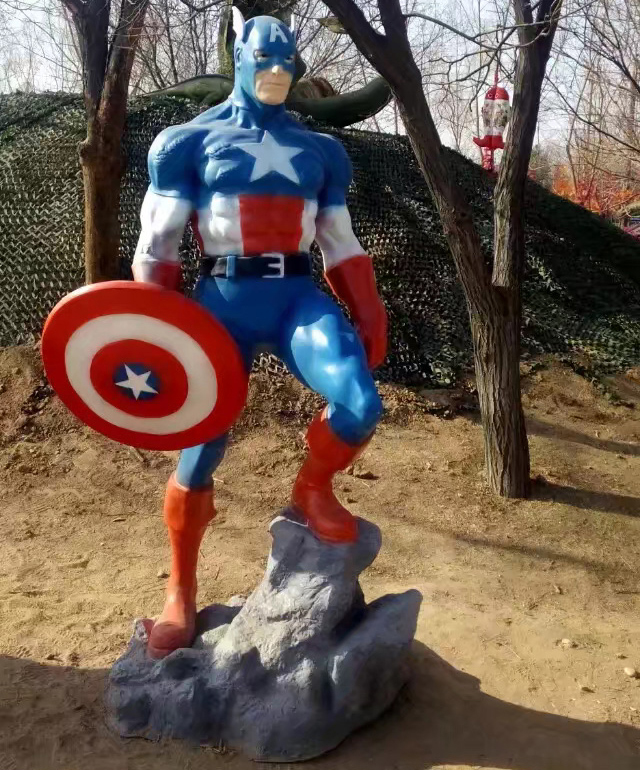 Large captain america sculpture